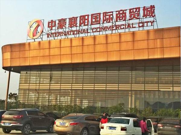 襄阳中豪国际商贸城 乘客电梯