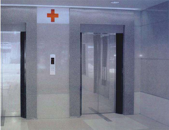 <b>医用电梯</b>